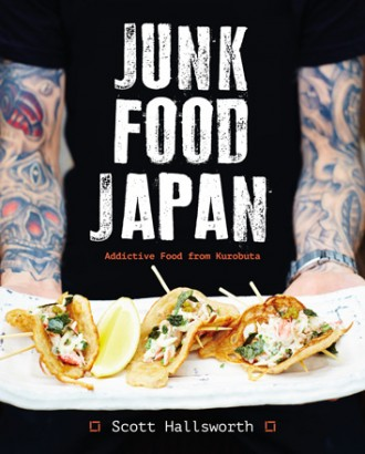 Junk Food Japan: Addictive Food from Kurobuta