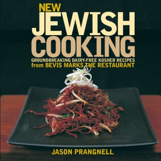 New Jewish Cooking: Groundbreaking Kosher Recipies